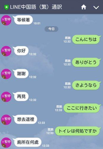 中国語 翻訳 字幕
