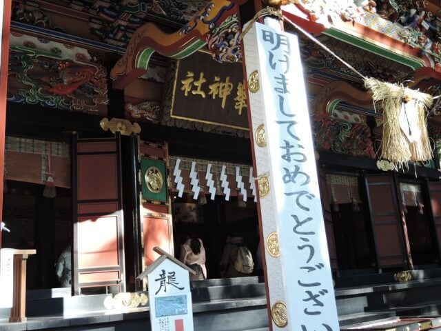 三峰 神社 ご利益